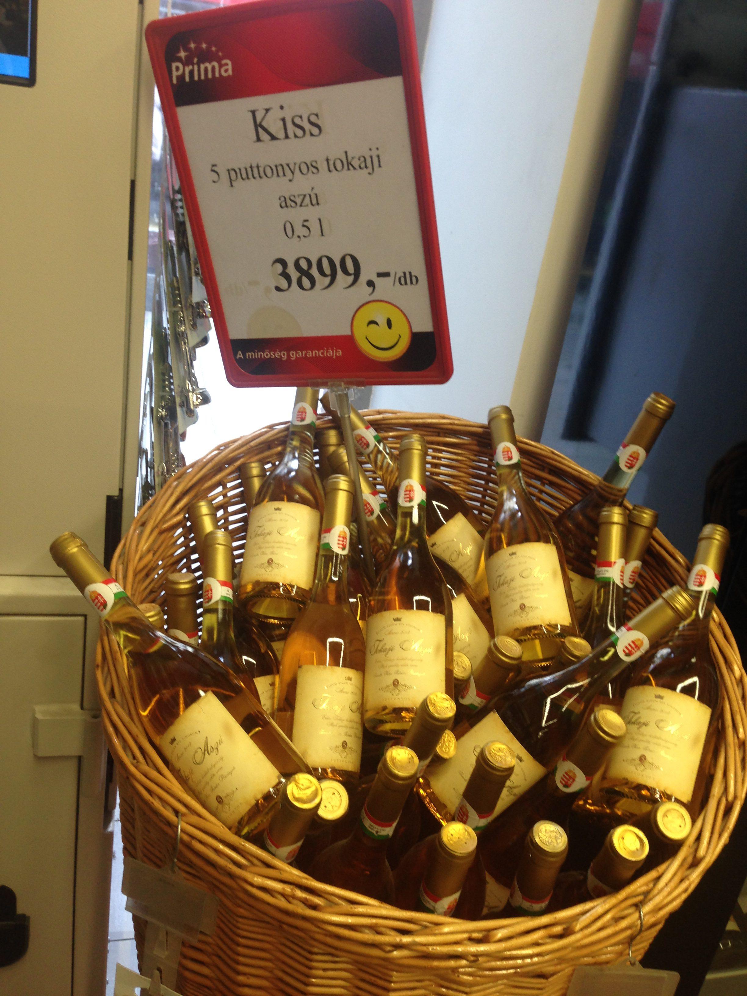 スーパーで販売されていたトカイワイン