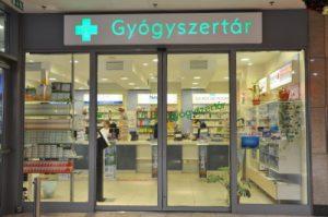 ハンガリーの薬局