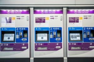 ブダペストのメトロとバスのチケット自動販売機